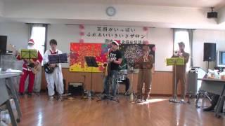 Shirako-machi Japan  city photo : 関ふれあいセンターライブ2015_長生きバンド_愛の讃歌
