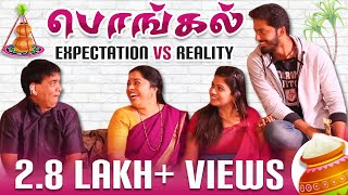 Video Pongal Comedy | Expectation Vs Reality | ft Smile settai Nandhini | Kichdy MP3, 3GP, MP4, WEBM, AVI, FLV Januari 2018