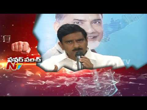 Devineni Uma Maheswara Rao Sensational Comments on YS Jagan || Power Punch