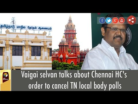 ADMK-leader-Vaigai-selvan-talks-about-Chennai-HCs-order-to-cancel-TN-local-body-polls