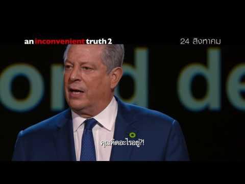 An Inconvenient Truth 2   TV Spot
