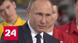 Bloomberg: Путин заставил  желающих изолировать Россию выглядеть глупо