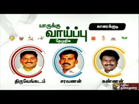 Pesapadum-Peyargal-Possible-candidates-for-Karaikudi-constituency
