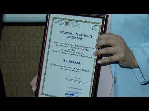 Remise à Casablanca des trophées du Prix National de la Qualité
