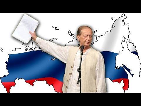 Михаил Задорнов. Четвертая власть - DomaVideo.Ru