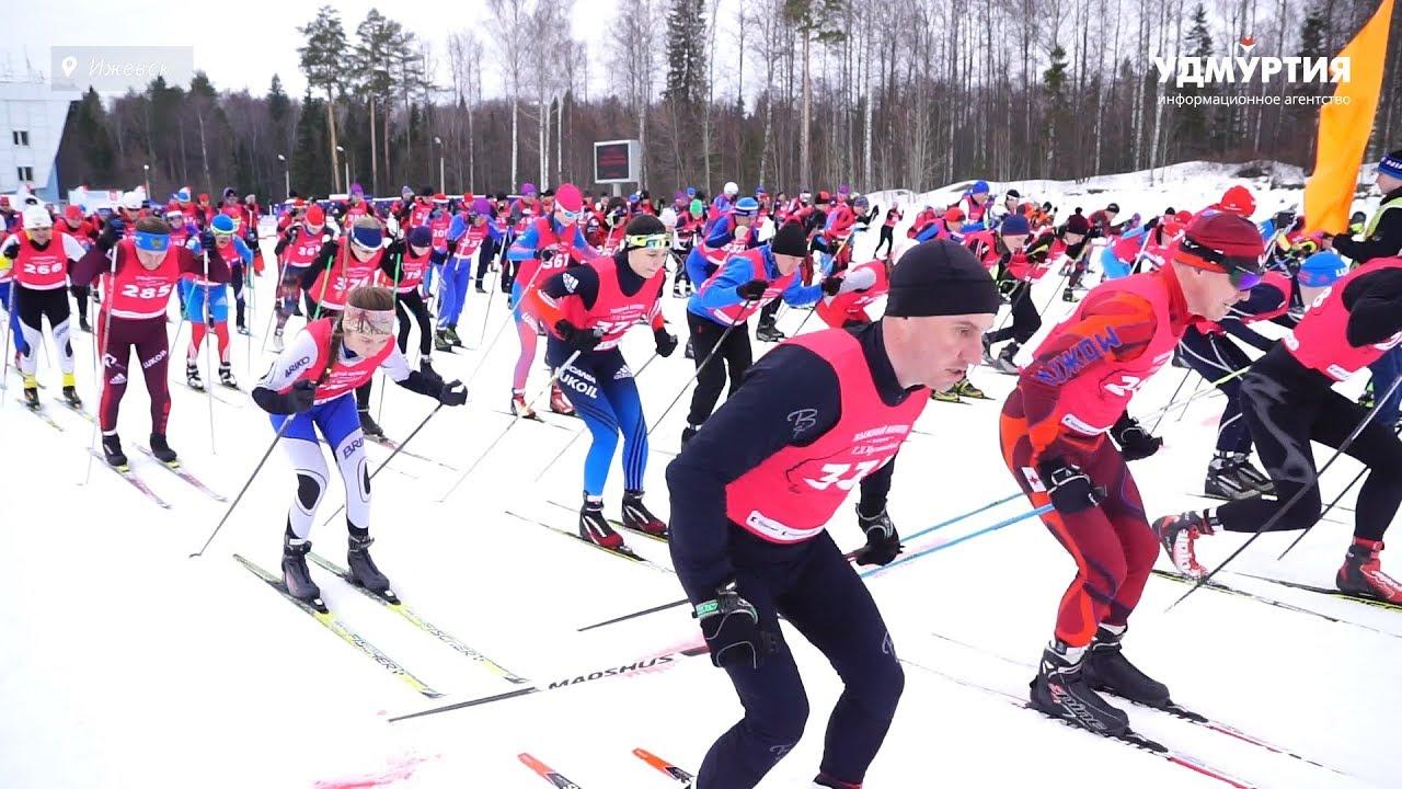 Второй лыжный марафон имени Г.А. Кулаковой