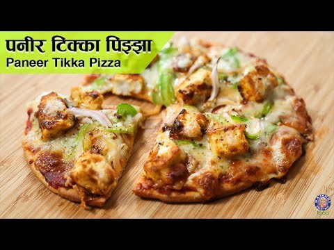 Paneer Tikka Pizza Recipe | Homemade Pizza With Paneer | No Tandoor | Pizza Recipe | Ruchi Bharani
