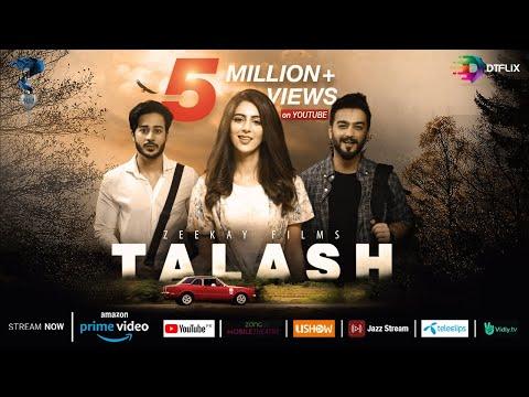 TALASH | Pakistani Film | Ahmed Zeb, Noman Sami, Fariya Hassan, Saleem Mairaj, Mustafa Qureshi
