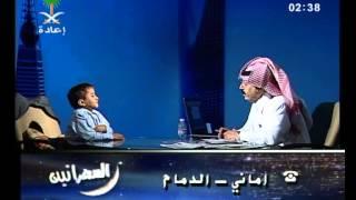 مقابلة مع عبدالله من  اليمن على قناة السعودية