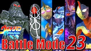 Ultraman FER - Battle Mode Part 23playing as CHAOS WAROGA in Hard Mode (遊玩角色 CHAOS WAROGA in 困難模式)have fun~   看片愉快Subscribe atsukitai ►https://goo.gl/v8LSTratsukitai FACEBOOK► https://goo.gl/0xLfGZanother Channel for backup ►https://goo.gl/HIBMjBULTRAMAN COSMOS in FE3 & FERhttps://www.youtube.com/playlist?list=PL22grjnEEAnCQP9LBMl2fVkBo5vKcuaTTULTRAMAN TIGA in FE3 & FERhttps://www.youtube.com/playlist?list=PL22grjnEEAnBBPWeekiz8YP61DZSAAKOWTokusatsu Song cover by atsuki 翻唱特攝歌曲 https://www.youtube.com/playlist?list=PL22grjnEEAnC78ab_tdamy8njSQd8byDyUltraman Fighting in FE3 & FERhttps://www.youtube.com/playlist?list=PL22grjnEEAnCuEjIV7eO4OBY778HqAp5-Ultra Battle Episode edited by atsuki playlisthttps://www.youtube.com/playlist?list=PL22grjnEEAnDIuBs5tA_oURN0ycHc23OWALL Kaiju & Alien fighting in FER 2016 Editionhttps://www.youtube.com/playlist?list=PL22grjnEEAnCIzAIBWaiQ8mrDxqyO9OSFUltraman Fighting in FER HD Re-Edited Playlisthttps://www.youtube.com/playlist?list=PL22grjnEEAnDC9saiQ85FbmMMocpJiXfXUltraman FE3 Story Mode 1080P HD Playlist By atsukihttps://www.youtube.com/playlist?list=PL22grjnEEAnD_4K8Y5iJCmkjWk83rfuy2Ultraman FE3 Tag Mode 1080P HD Playlist By atsukihttps://www.youtube.com/playlist?list=PL22grjnEEAnBJeOnC-ksdgcL1e6J6FXLEUltraman FE3 Battle Mode 1080P HDhttps://www.youtube.com/playlist?list=PL22grjnEEAnCqTS1igqrIBeX0mE65IcAzUltraman FE3 BGM/OST/SE - Playlisthttps://www.youtube.com/playlist?list=PL22grjnEEAnCcPUxLdP8lzanmEvYBAov9ULTRAMAN Game Sound Effectshttps://www.youtube.com/playlist?list=PL22grjnEEAnDtL-J-ektnYKddJoiGJOQOULTRAMAN FER MISSION POINT English Sub 超人力霸王 戰鬥進化重生 任務攻略 中文字幕https://www.youtube.com/playlist?list=PL22grjnEEAnB-BMumP2TrHx1qCGuKWsj5ULTRAMAN FER Story Mode 1080P English Sub 超人力霸王 戰鬥進化重生 中文劇情https://www.youtube.com/playlist?list=PL22grjnEEAnC-Bg4AsWEEHaFlWyN8AMU_Ultraman FER Battle Mode 1080P HDhttps://www.youtube.com/playlist?list=PL22grjnEEAnDbtWWpizy5qv5mP_OVtpG7Ultraman FER BGM/OST/SE - Playlisthttps://www.youtube.com/playlist?list=PL22grjnEEAnA-3TYp9UQHfuFbc9UKHjXYULTRAMAN 2004 PS2 Story Mode ~1080P 60fps~ playlisthttps://www.youtube.com/playlist?list=PL22grjnEEAnAKMLJfa5T8XB-Li7KXuFS1ULTRAMAN 2004 PS2 Return Of Ultraman Mode ~1080P 60fps~ playlisthttps://www.youtube.com/playlist?list=PL22grjnEEAnAHaGtSxUlKXRiALTEp7JkBULTRAMAN 2004 PS2 Monster Mode ~1080P 60fps~ playlisthttps://www.youtube.com/playlist?list=PL22grjnEEAnBzO1Zekylhgjk5_csio10mPS2 Ultraman Nexus Story Mode 1080P HD 超人力霸王納克斯 中文劇情https://www.youtube.com/playlist?list=PL22grjnEEAnDssAEemE2UxcTjEkdF8PRpPS2 Ultraman Nexus Battle Mode 1080P HDhttps://www.youtube.com/playlist?list=PL22grjnEEAnBDZwfTeL0kC6bqwL7JvRx7PS2 Ultraman Nexus BGM/OST Playlisthttps://www.youtube.com/playlist?list=PL22grjnEEAnCB_V-eaE64wO6ok7q_y1myPS2 Ultraman Nexus Night Raider Mode 1080P HDhttps://www.youtube.com/playlist?list=PL22grjnEEAnAqFGdkBIhUlYiRk6C3gn3WUltraman FE2 Battle Mode 1080P HDhttps://www.youtube.com/playlist?list=PL22grjnEEAnAB8bxpo2M7QABd_fdaXEi4Ultraman FE2 Story Mode 1080P HDhttps://www.youtube.com/playlist?list=PL22grjnEEAnCv8hFBWoXWYRFvPcF23akbUltraman FE2 BGM/OST Playlisthttps://www.youtube.com/playlist?list=PL22grjnEEAnBgXs0CE2T2yUInTu2NiN-UUltraman FE1 Battle Mode 1080P HDhttps://www.youtube.com/playlist?list=PL22grjnEEAnA_XnnuJDk1S-ui_WqP5mTjUltraman FE1 BGM/OST/SE - Playlisthttps://www.youtube.com/playlist?list=PL22grjnEEAnDzU99cZk6yiRFvXBE3C9nIUltraman - Kaijuu Teikoku no Gyakushuu ( ウルトラマン  怪獣帝国の逆襲 1987 ) 1080P Playlisthttps://www.youtube.com/playlist?list=PL22grjnEEAnDtiiDjPhavW7CarpIAk8rw
