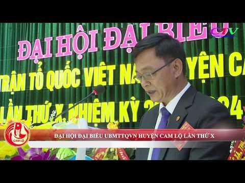 Đại hội UBMTTQVN huyện Cam Lộ nhiệm kỳ 2019-2024