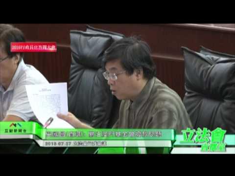 吳國昌:關注澳門基金會撥款問題  ...