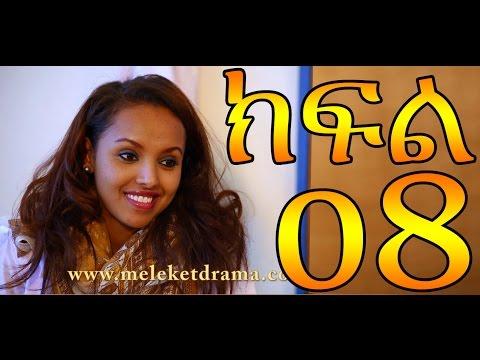 Meleket Drama Part 8 on KEFET.COM