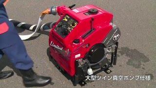 VC72PROⅢ Limited デモンストレーション