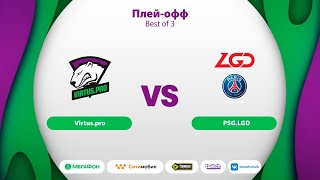 Virtus.pro vs PSG.LGD , MegaFon Winter Clash, bo3, game 2 [GodHunt & Casper]