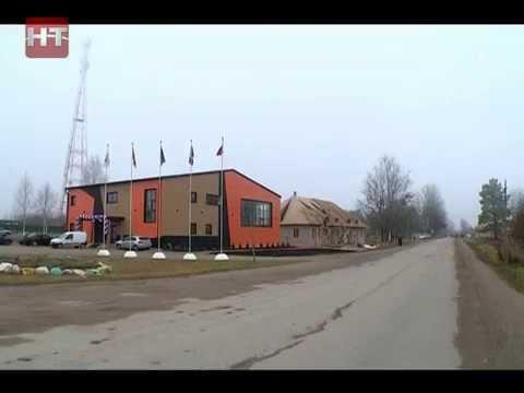 В деревне Мойка Батецкого района был торжественно открыт новый спортивный комплекс