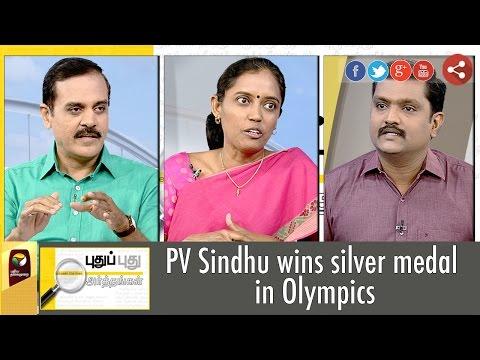 Puthu-Puthu-Arthangal-PV-Sindhu-wins-silver-medal-in-Olympics-20-08-2016