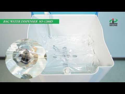 SO-1200D Dispensador de água com bolsa de água
