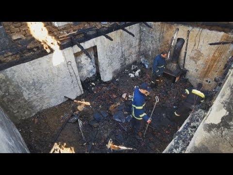 Δύο άνθρωποι έχασαν τη ζωή τους σε πυρκαγιά σε οικία στην Πυργέλλα στο Άργος