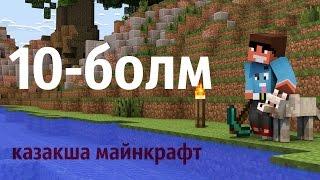 ur5jR0QNTmA