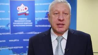 Когда и как пенсионерам Карелии выплатят 5 тысяч рублей