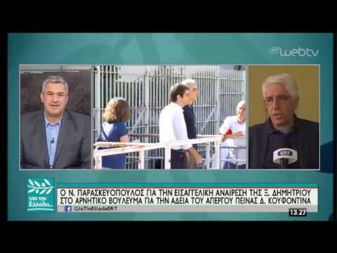 Ο Νίκος Παρασκευόπουλος στον Σπύρο Χαριτάτο | 20/05/2019 | ΕΡΤ