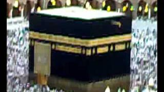 مكة المكرمة 2007 - 1428