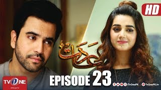 Video Aadat | Episode 23 | TV One Drama | 15 May 2018 MP3, 3GP, MP4, WEBM, AVI, FLV Agustus 2018