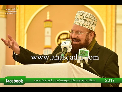 Video New Speech Hamare Nabiﷺ Ki Pyari Baatein Allama Kokab Noorani University of Karachi-2017 download in MP3, 3GP, MP4, WEBM, AVI, FLV January 2017