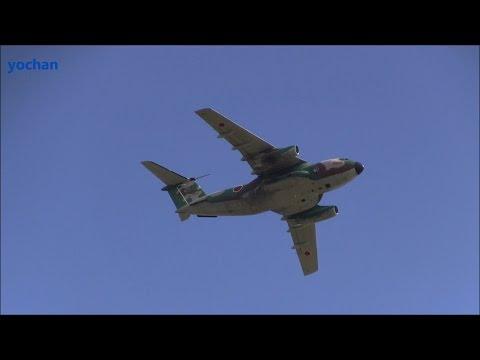 Flyby!! Lockheed C-130H Hercules...