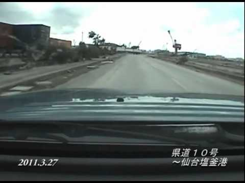 From Miyagi Prefectural Route 10 to Sendai-Shiogama Port filmed on Mar...