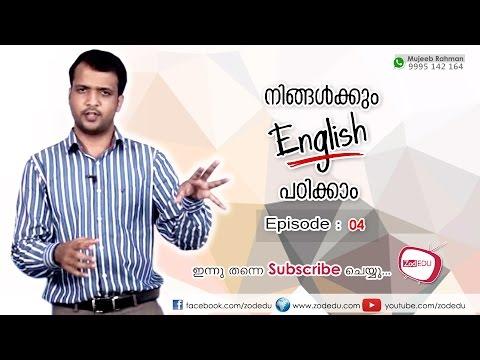 Easy English: Episode 04