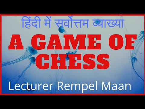 A Game of Chess | The Waste Land | TS Eliot | Lecturer Rempel Maan