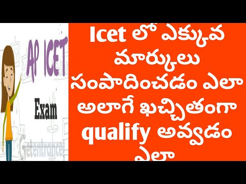 MBA Icet Tips In Telugu Icet Qualifying Marks