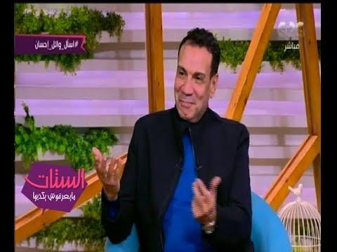 """بعد """"سك على إخواتك""""..وائل إحسان يشرح أسباب رغبته في التعاون مع علي ربيع مجددا"""