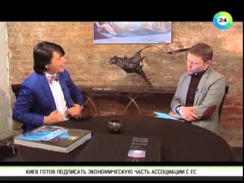 Валентин Юдашкин: О своей новой книге и становлении российской моды