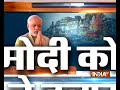 Prime Minister Narendra Modi will begin his two-day visit to Varanasi today - Video