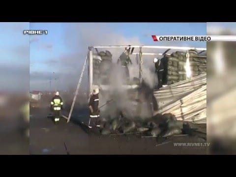 Біля Рівного горіла вантажівка, що перевозила деревне вугілля [ВІДЕО]