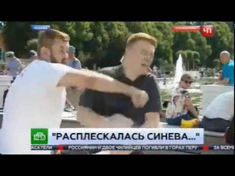 Бухой вдвшник бьет корреспондента НТВ