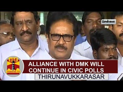 Alliance-with-DMK-will-continue-in-Civic-Polls--Thirunavukkarasar-TNCC-Chief-Thanthi-TV