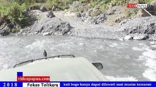 Video VideoPapua - Jalan INJIL, satukan 4 Kabupaten di Papua MP3, 3GP, MP4, WEBM, AVI, FLV Desember 2018
