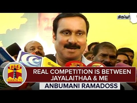 TN-Elections-2016--Real-Competition-is-Between-Jayalalithaa-Anbumani-Thanthi-TV
