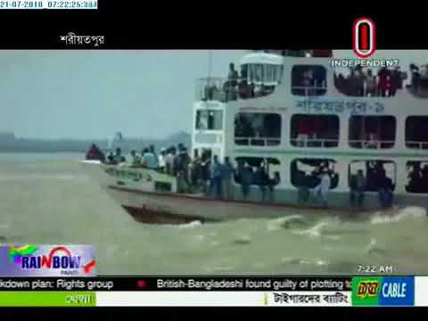 Accidents on the rise in Shariatpur river route (21-07-2018)