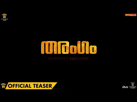 Tharangam – Official Teaser | Tovino Thomas