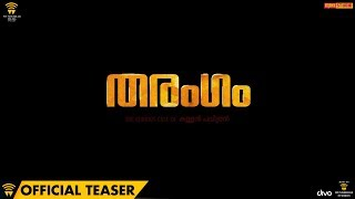 Tharangam - Official Teaser