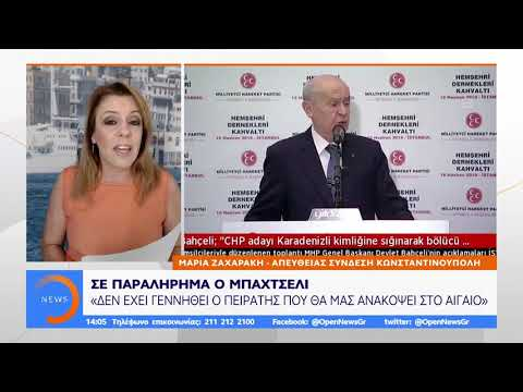 Video - Αποστολάκης για συνάντηση με Ακάρ: Επιδιώκουμε την αποφυγή έντασης (pics)