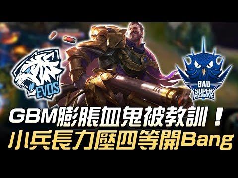 EVS vs SUP GBM膨脹血鬼被教訓 小兵長力壓四等開Bang!Game3