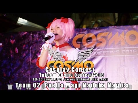 Cosmo & Cosmeeting 2016 Cosplay Contest Team 2 | Puella Magi Madoka Magica