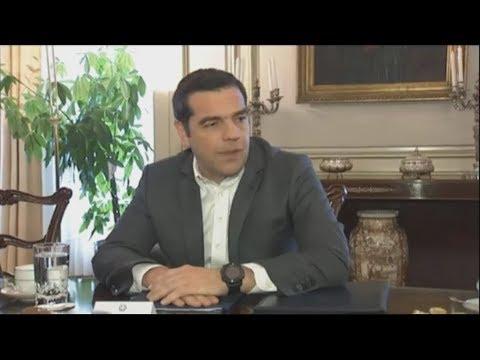 Αλ. Τσίπρας: Αίσθηση συλλογικής ευθύνης στην προσπάθεια να βγούμε απο την κρίση