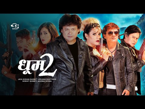 Dhoom 2 New Nepali Movie Full Comedy Movie Ft. Jaya Kishan Basnet 100% Guaranteed For Entertainment.